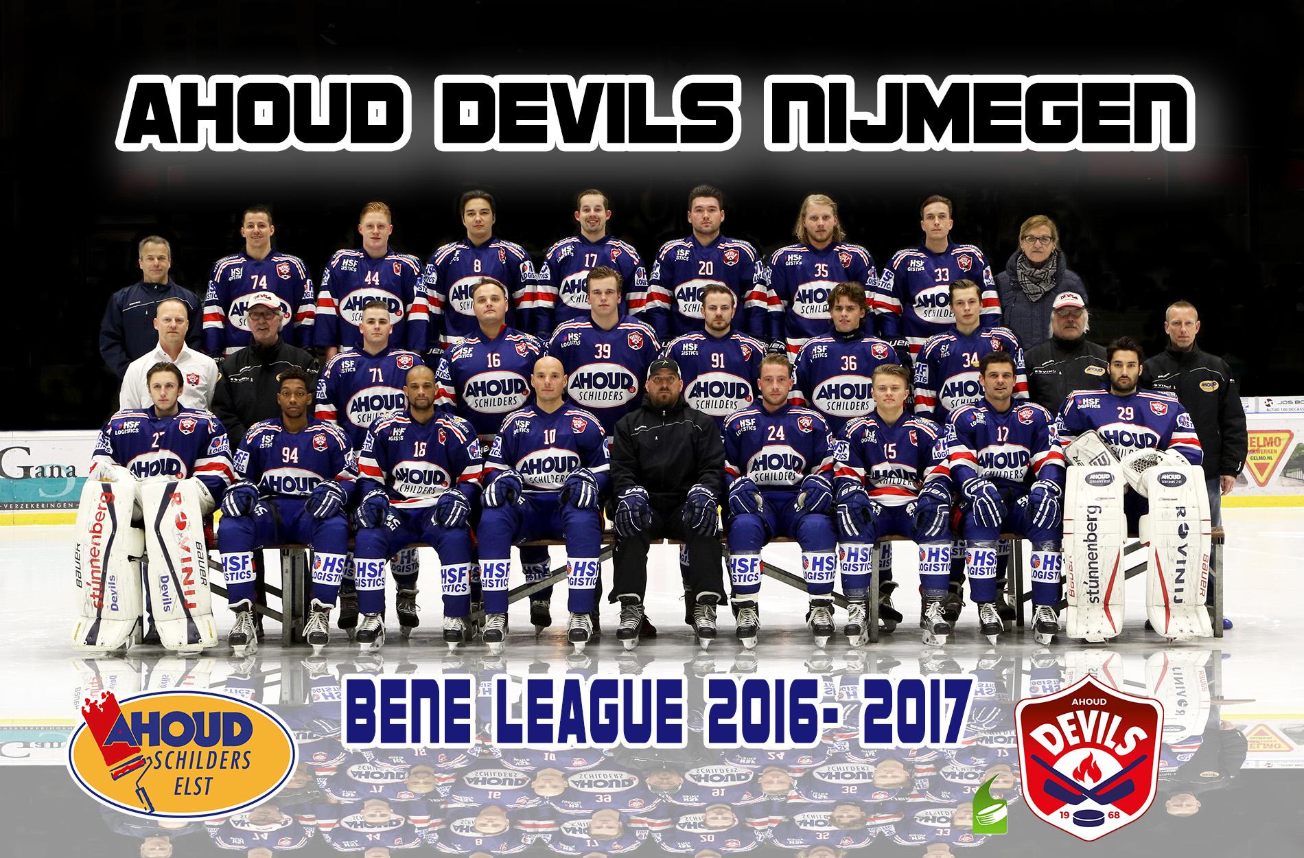 Teamfoto 2016-17 web1900